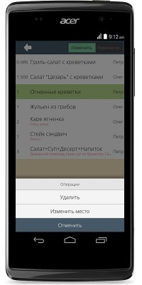 RK-Mob-Manager-Android